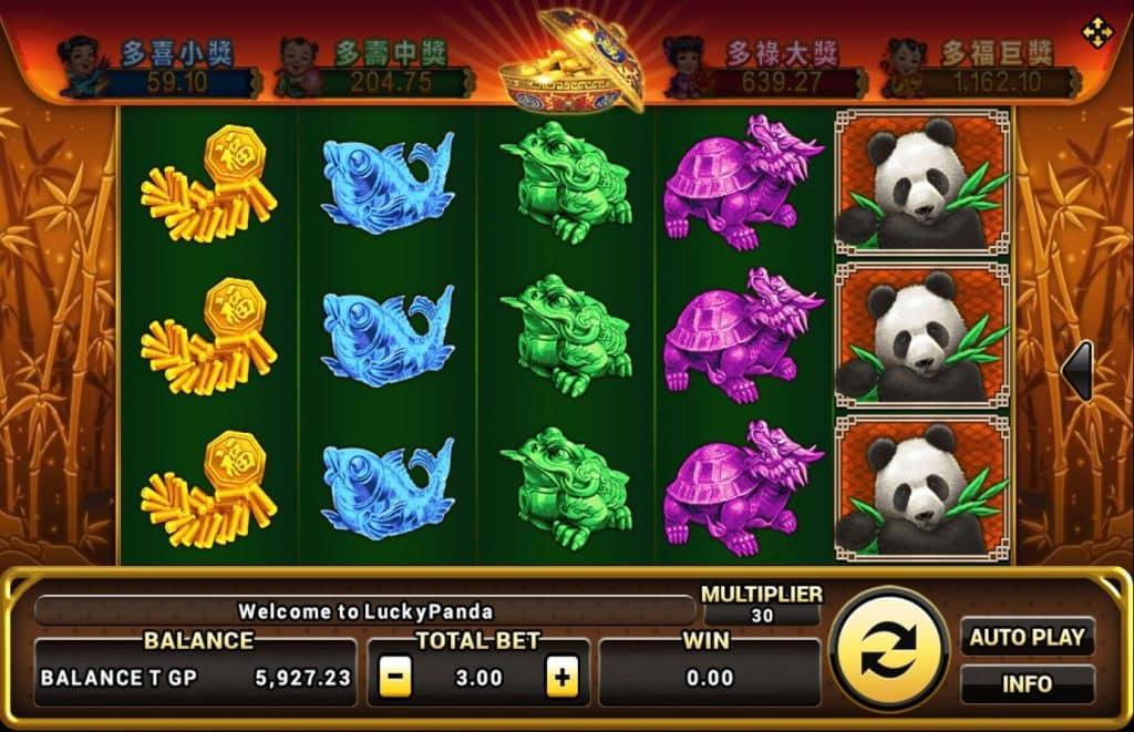 เกมสล็อตน่ารักน่าลุ้น Lucky Panda