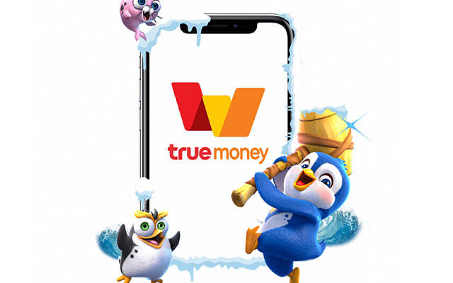 TrueMoney Wallet คืออะไร